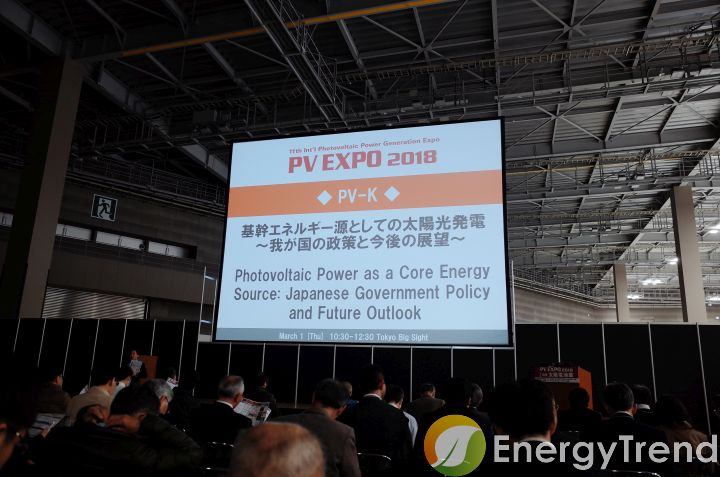 [PV EXPO 2018] METI Maintains Solar Is Central to the